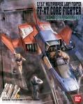 35 E.F.S.F. Multi Purpose Light Fighter FF-X7 Core Fighter Box Art