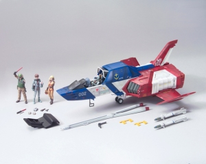 35 E.F.S.F. Multi Purpose Light Fighter FF-X7 Core Fighter