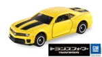 Tomica Transformers Revenge Of The Fallen Bumblebee