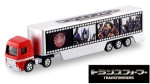 Tomica Transformers Revenge Of The Fallen Wrapping Tractor Trailer