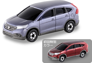 Purple and Maroon Tomica Honda CR-V