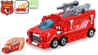 Red Tomica Hypercity Fire Truck