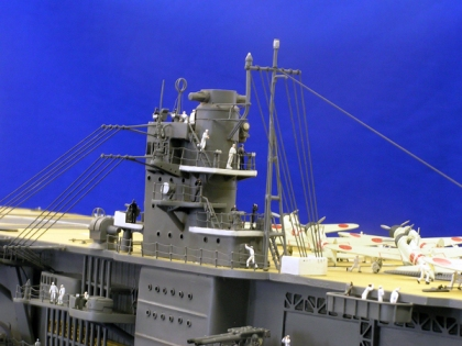Japanese aircraft carrier Akagi Bridge
