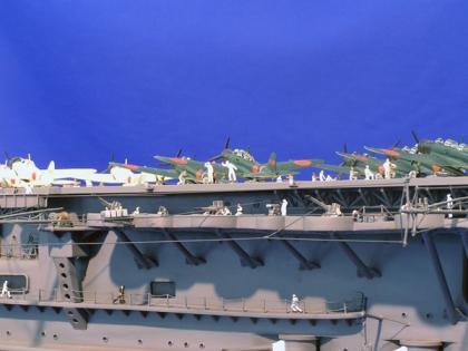 Japanese aircraft carrier Akagi Flight Deck