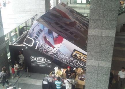 Real Grade RX-78-2 Gundam Model Kit