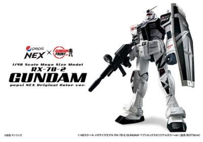 Gundam Gunpla 1/48 Scale