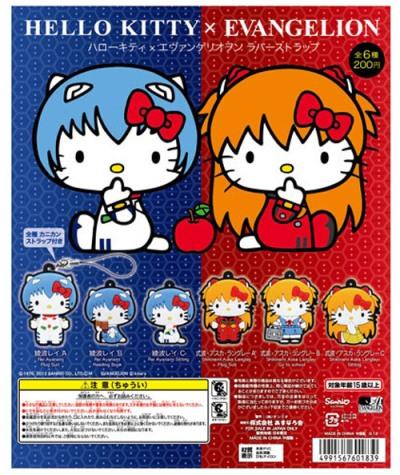 Hello Kitty as Rey Ayanami and Asuka Langley