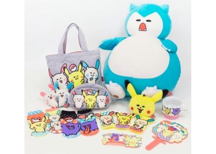 Pikachu, Snorlax, Gengar, Plusle, and Minun: Bag, Socks, Plush, Comb, Mirror, Mug, Pin