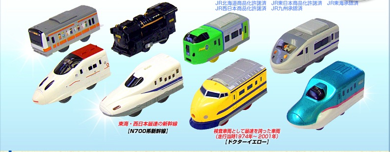 Steam, Shinkansen, EMU and DMU Plarail
