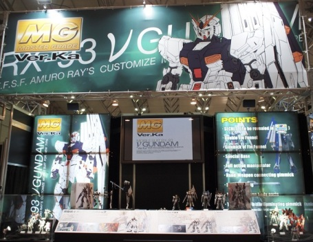MG RX-93 ν Gundam Ver. Ka