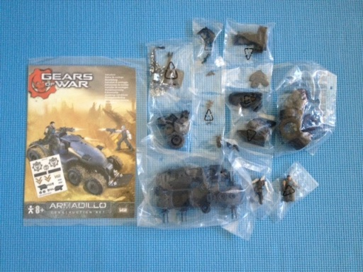 Erector Gears Of War Armadillo Construction Set Box Contents