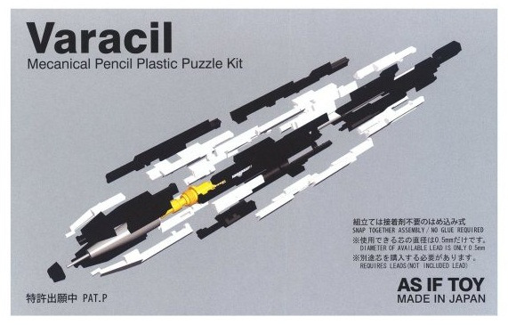 Varacil Mechanical Pencil Plastic Puzzle Kit