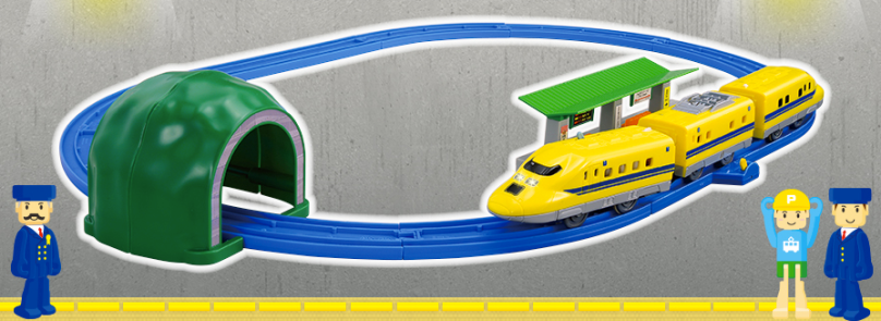 Takara Tomy Plarail Dr Yellow Train Set Class 923