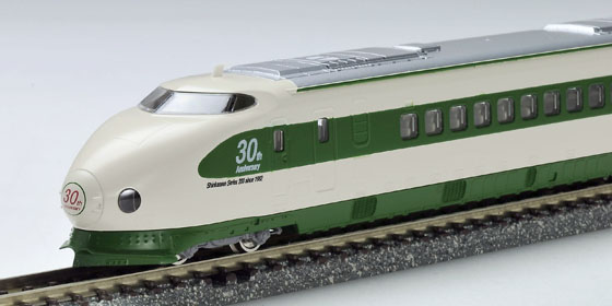 Tomix 200 JR set system (In Commemoration of the 30th anniversary of the opening Omiya Tohoku Shinkansen)