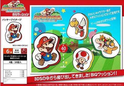 Paper Mario Cushions