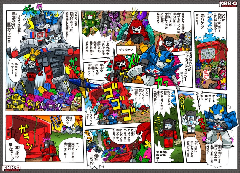 Transformers Kre-O Japanese Comic Strip