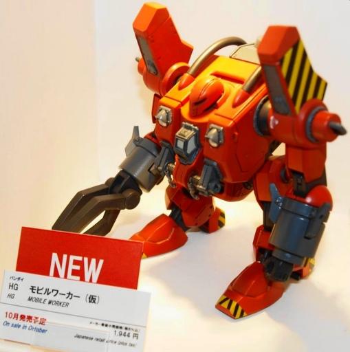 HG Gundam The Origin MW-01 Mobile Worker